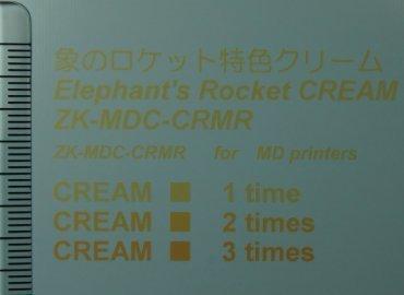 CRM370.JPG