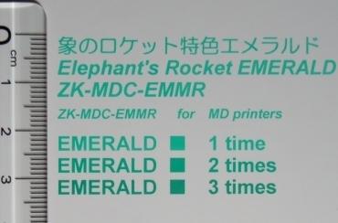 EMM370.JPG