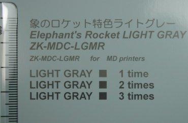 LGM2.JPG