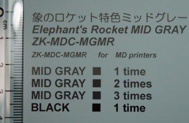 MGM2.JPG