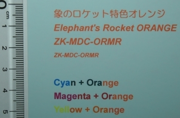 ORM2.jpg