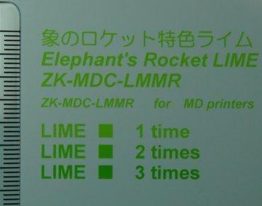 LMM370.JPG